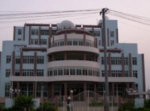Porto-Novo : Cour Suprême